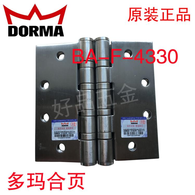Usd 1221 Dorma Stainless Steel Hinge 4 Inch Stainless Steel Door