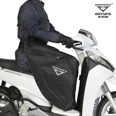 Original wind-saving batting ham stop motorcycle winter leggings electric car separation stylus wind cover calf accessories