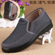 Old Beijing cloth shoes big size single-shoe men's casual lazy shoes plus velvet canvas shoes in the elderly father father cotton shoes