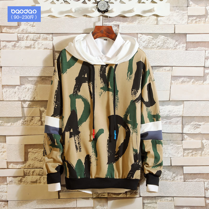 Fat sweater men Hong Kong wind spring and autumn models plus fertilizer plus size Tide brand ins hooded jacket loose casual camouflage