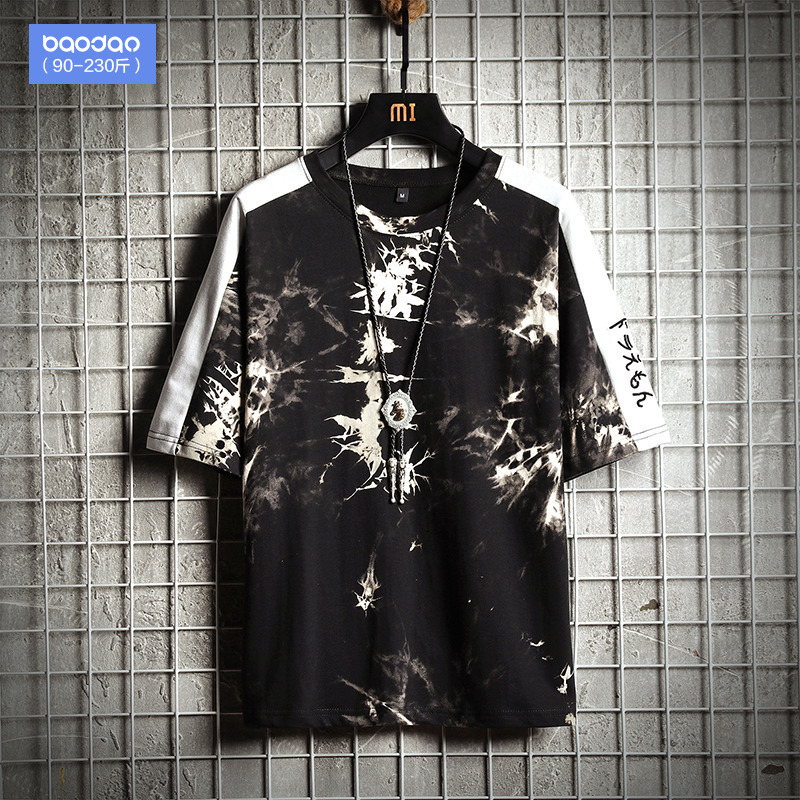 Summer camouflage hip-hop half-sleeved men's short-sleeved t-shirt loose five-point sleeve plus fat plus size fat Tide brand compassionate