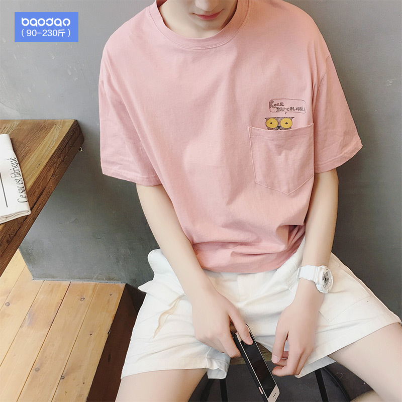 Summer men's short-sleeved T-shirt loose Korean trend compassionate plus fertilizer to increase the size of half-sleeved fat five-point sleeves Tide brand