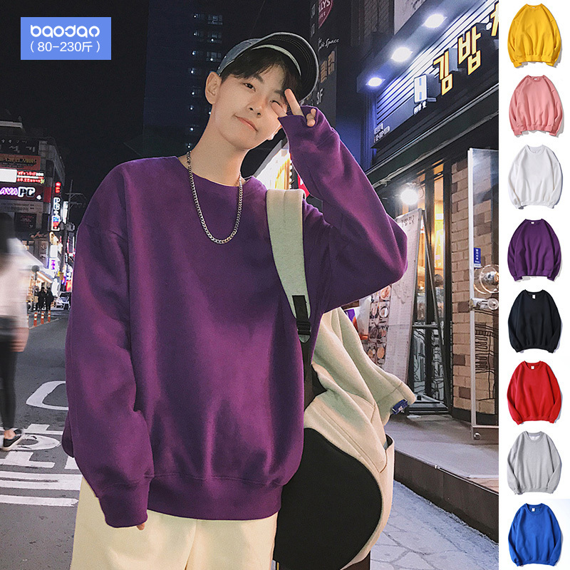 Men's spring and autumn loose sweater port wave brand Solid Color Plus fat plus size fat trend ins coat