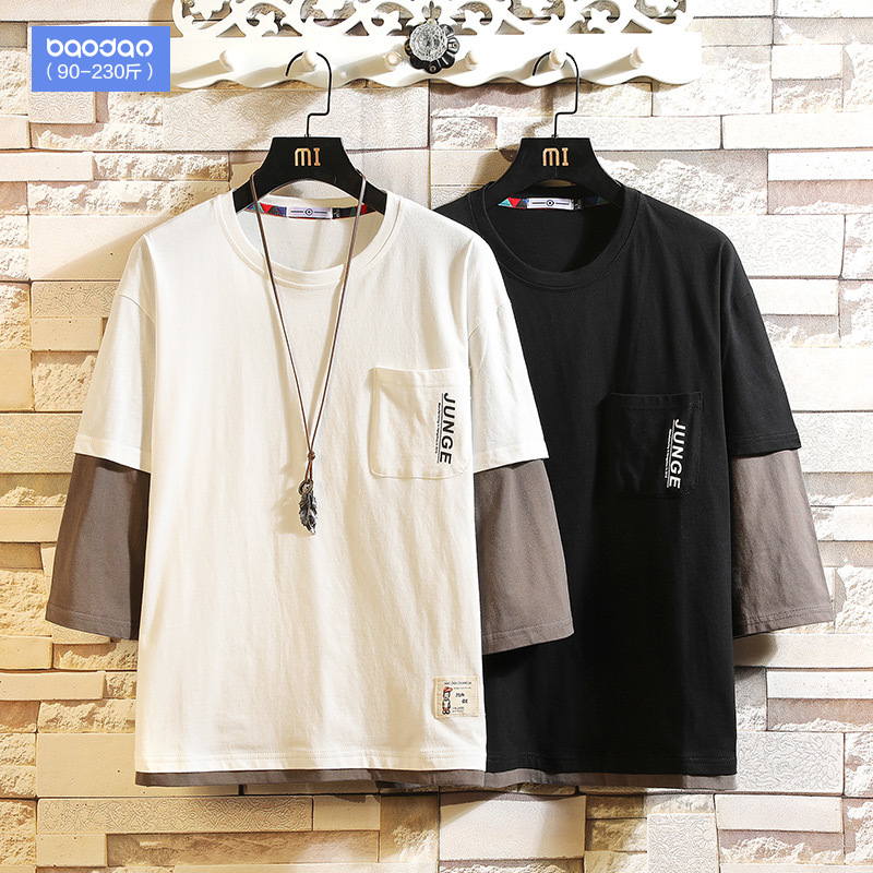 Summer short-sleeved t-shirt seven sleeves plus fat plus-size Hong Kong holiday two T-shirt tide fat loose Tide brand men