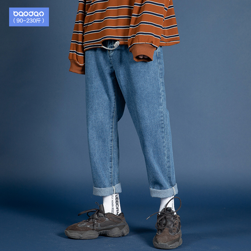 Spring men fatten up the size of straight straight straight Korean version of the trend loose pants work pants jeans fat pants