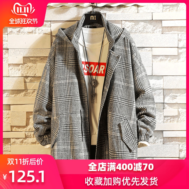 Autumn coat men's Japanese Tide brand plaid hooded jacket fat fat plus size long trench coat
