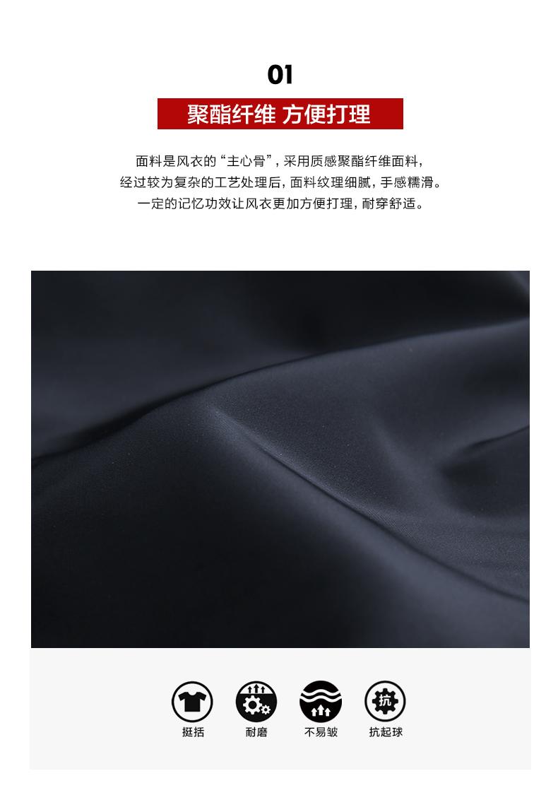 Hodo đậu đỏ nam áo gió dài mỏng Anh slim kinh doanh bình thường áo gió trung niên áo khoác nam