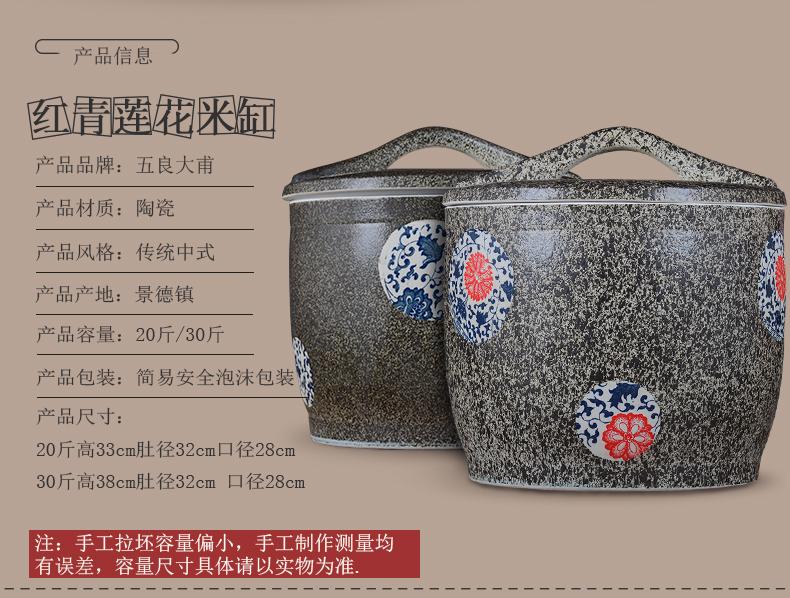 Jingdezhen barrel ricer box ceramic storage tank storage cylinder with a lid gulp insect - resistant moistureproof grain flour cylinder cylinder