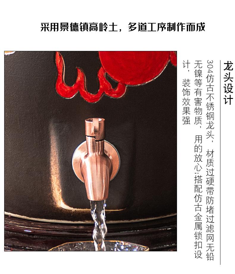 Jingdezhen ceramic wine jars home 10 jins 20 jins 50 to hoard sealing liquor with leading wine barrel