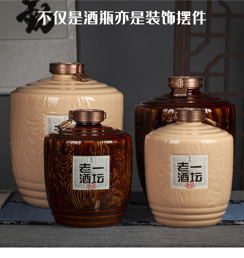Jingdezhen ceramic jar home 10 jins 20 jins 30 to hoard SanJiu sealed bottles archaize wind liquor tank