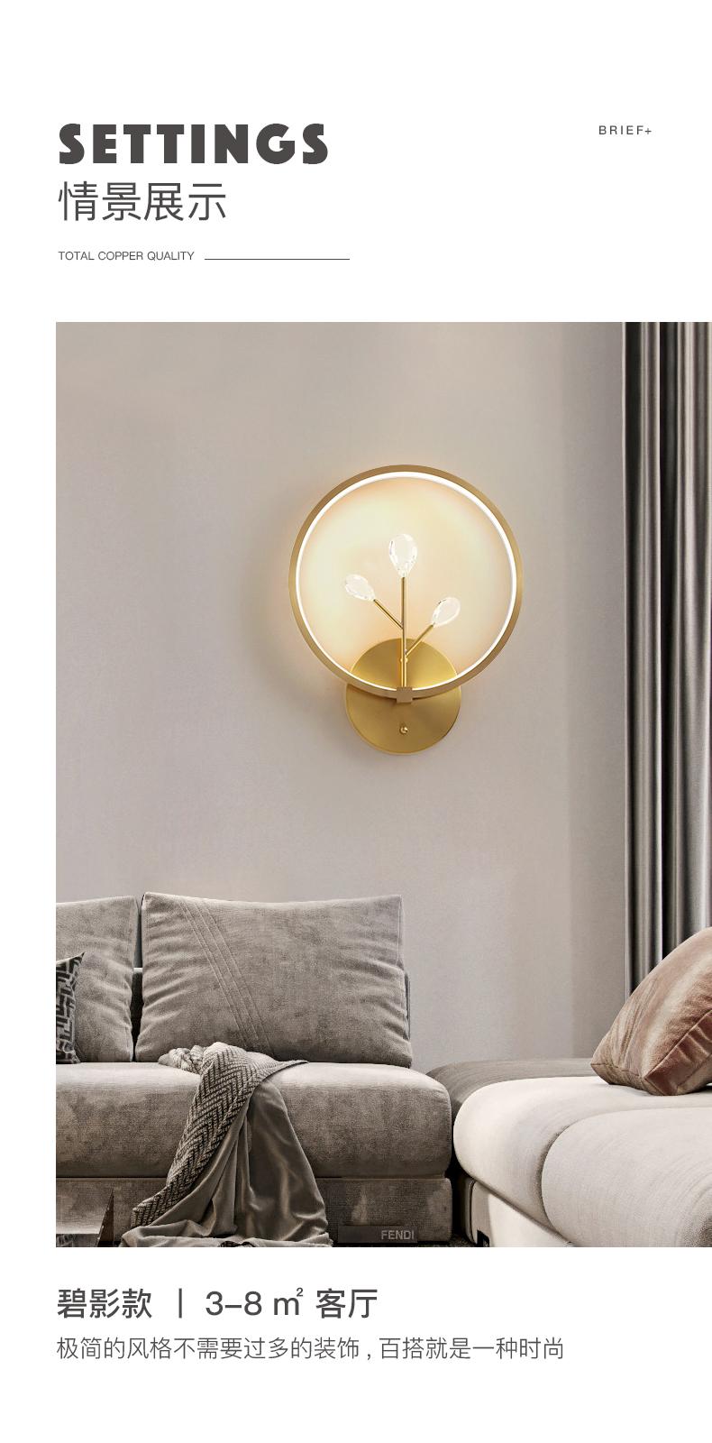 月影灯具轻奢壁灯客厅卧室床头灯现代简约创意全铜水晶走廊走道灯详细照片