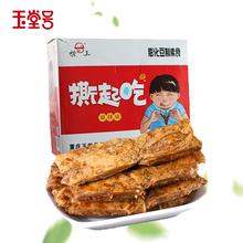 玉堂号手撕麻辣休闲零食小吃素肉40袋