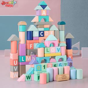 儿童益智大颗粒木制拼装3D动画积木玩具