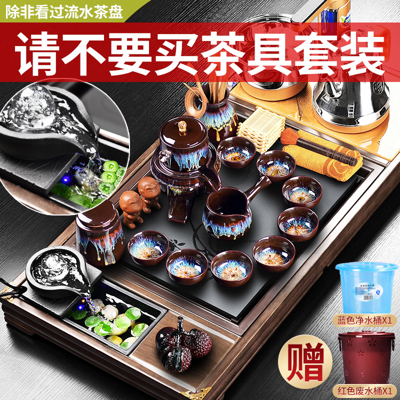 Purple sand kung fu tea set home simple modern all-in-one living room tea table office guest tea cup tea plate