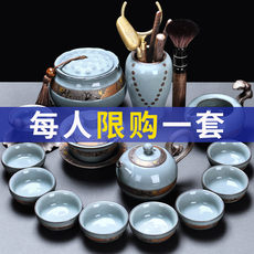 Geyao tea set, ice c...