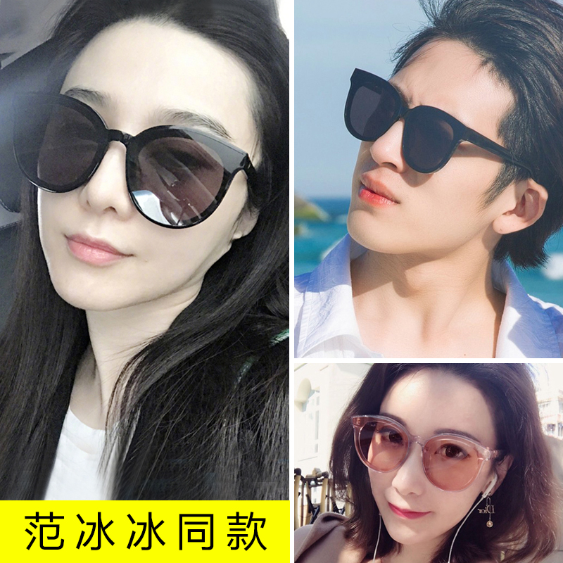 a60e82f7bf ... female tide 2019 new Star Network red with sunglasses GM round ocean  sunglasses · Zoom · lightbox moreview · lightbox moreview · lightbox  moreview ...