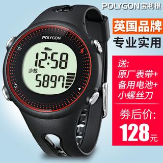 Шагомеры электронные,  Polygon шагомер наручные часы движение смартфон кольцо студент для взрослых старики гулять бег запястье стол водонепроницаемый, цена 1588 руб