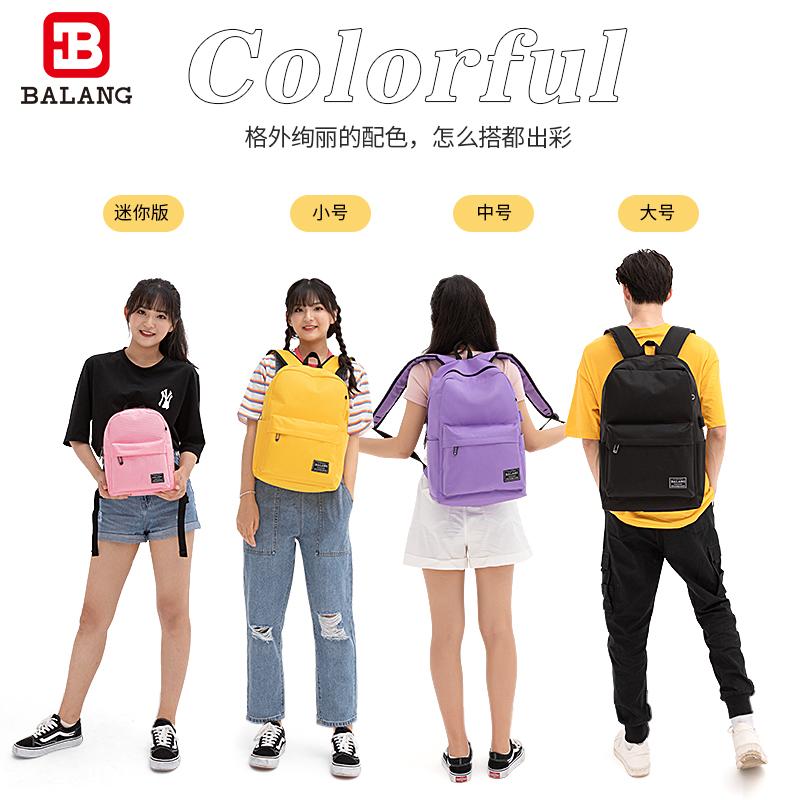 背包女双肩包2020年新款百搭迷你小书包中学生初中生大学生时尚潮