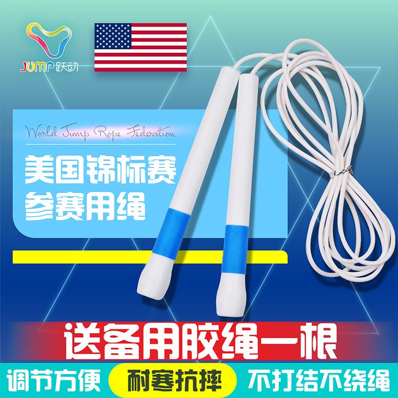 Перейти шаг пропуская веревку конкуренция настроение пропуская веревку скорость клей веревка в тест разрабатывать тест тест 2.0 отдел отправлений резерв движение веревка