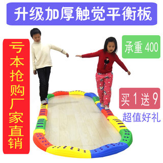 Promotion of children in single new foot sensory integration training equipment balance beam sports children haptic plate