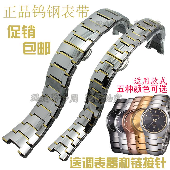钟表 手表 配件 6020各色男女 钨钢表带 金钢石 钢表带 表链 手链