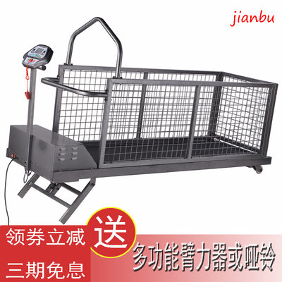 Jianbu pet treadmill dog dog treadmog with rink Gree benefits defective dog animal training equipment