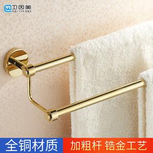 全铜金色毛巾架卫生间毛巾杆浴室浴巾架 钛金双层杆挂件可免打孔