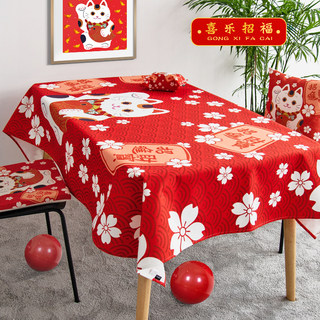 Lucky cat cotton and linen New Year tablecloth fabric waterproof and oil-proof ins tablecloth rectangular TV cabinet coffee table tablecloth