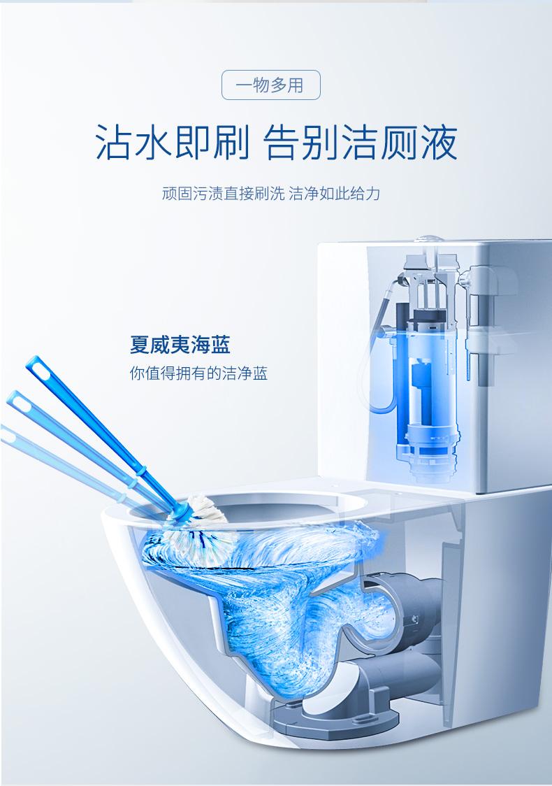 剂蓝泡泡马桶厕所神器去异味家用球