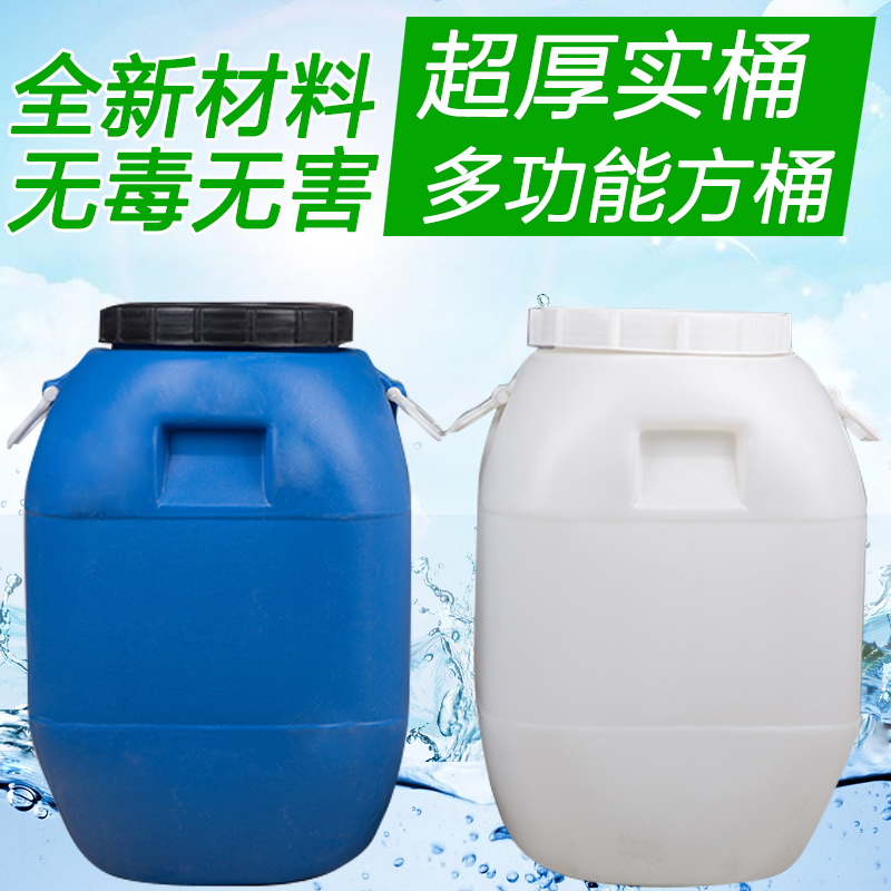 Usd 1607 50l Kg Plastic Barrels Chemical Barrels Square Barrels