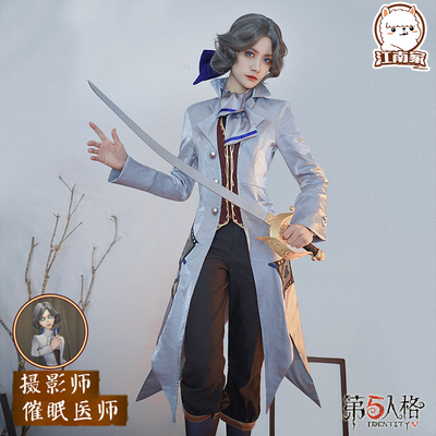 taobao agent Jiangnan spot fifth personality cos suit photographer Joseph cos hypnotist cosplay costume female