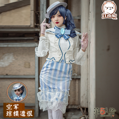 taobao agent Jiangnan home spot fifth personality cos suit air force Qionglou hate cos suit clothes cosplay costume female