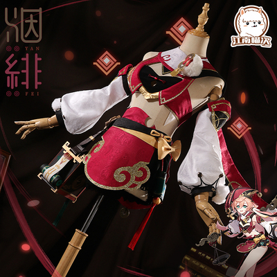taobao agent Jiangnan Meow Ciyuan God cos clothing Yan Fei cosplay anime costume game suit two-dimensional clothing female