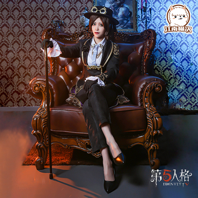 taobao agent Jiangnan Fifth Personality Cos Clothes Mechanic Puppet Master Entire Division Full Cosplay Costume Female