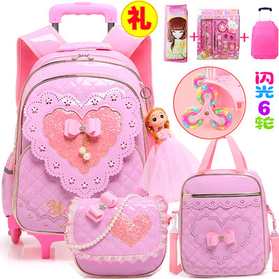 Korean version of the waterproof children's box trolley school bag primary school students 6-12 years old girls 1-3-5-6 grade six-wheeled ladder