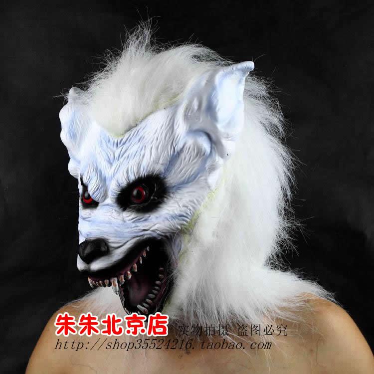 Маска карнавальная Хеллоуин реквизит Хэллоуин танца маски класс волк латексные маски вытяжки волк одеваются