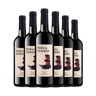 天猫超市 西班牙进口红葡萄酒750ml*6