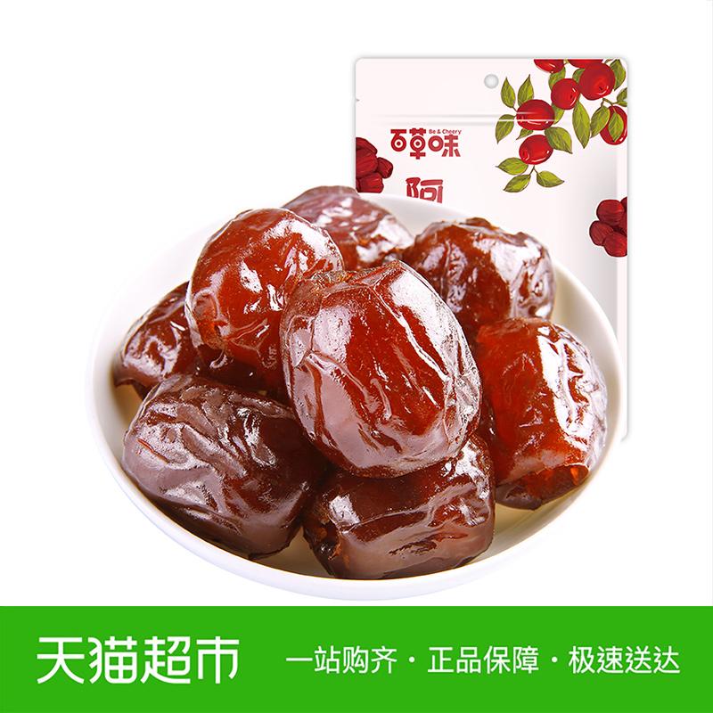 百草味 阿胶蜜枣228g 红枣蜜饯枣子无核干零食特产小包装