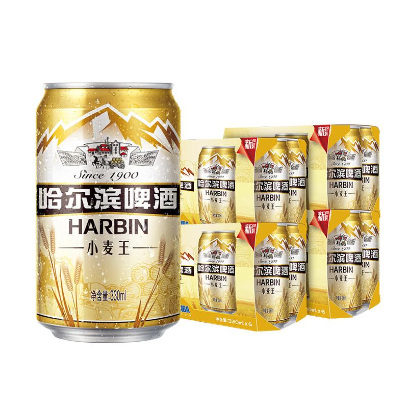 【拍2件】哈爾濱啤酒小麥王36聽