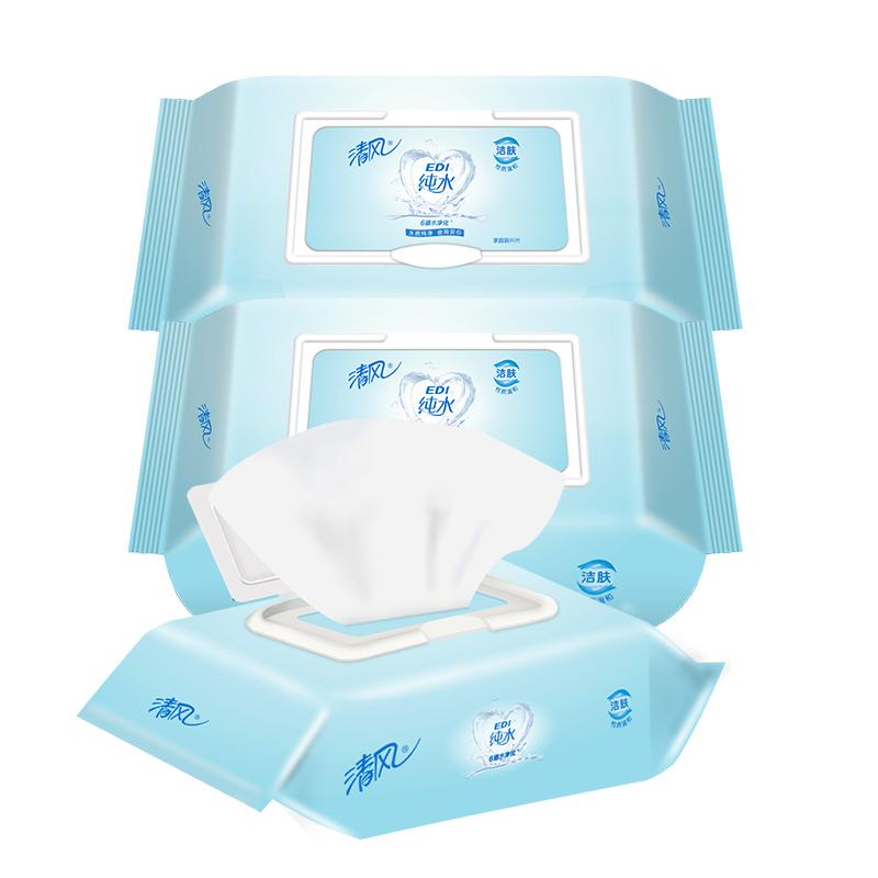 清风湿巾纯水80抽*3包婴儿手口带盖湿纸巾抽取式套装无香不含酒精
