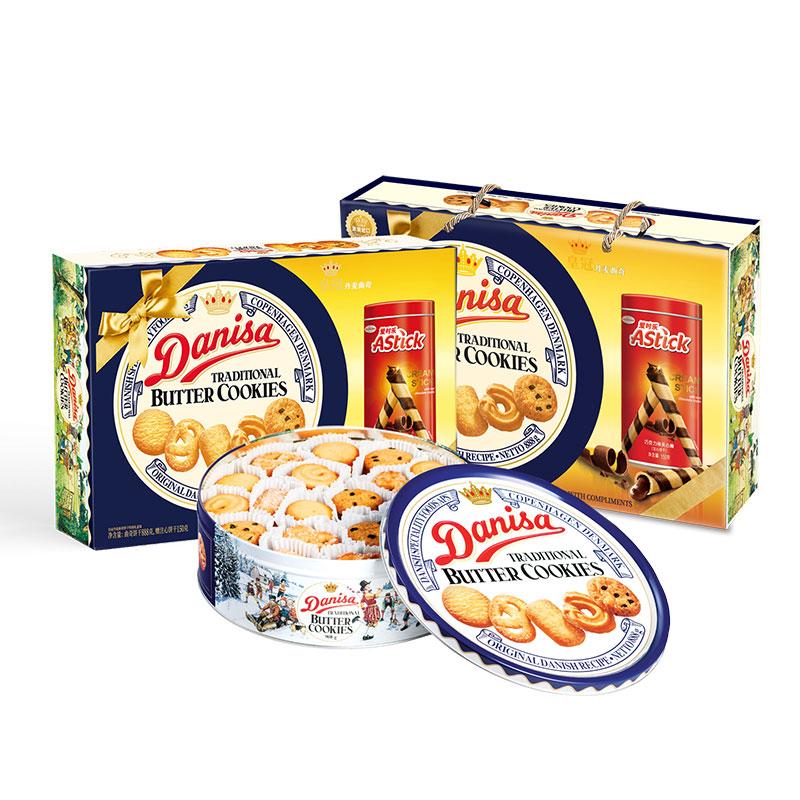 天猫超市:春节送礼 Danisa皇冠丹麦曲奇礼盒 888g实付129元两盒