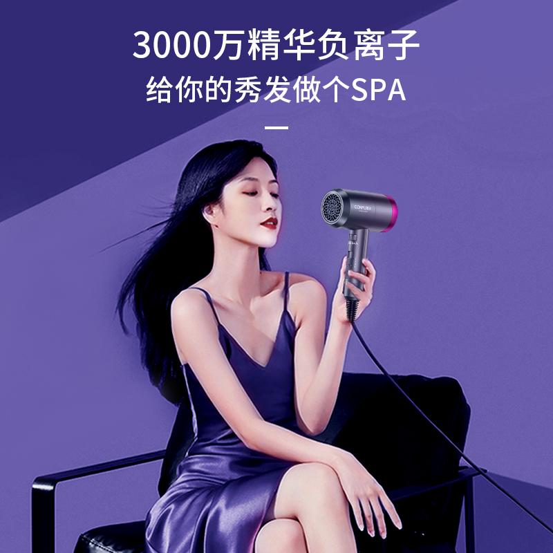 Kangfu 康夫 KF-3127 负离子电吹风机 聚划算双重优惠折后¥149包邮