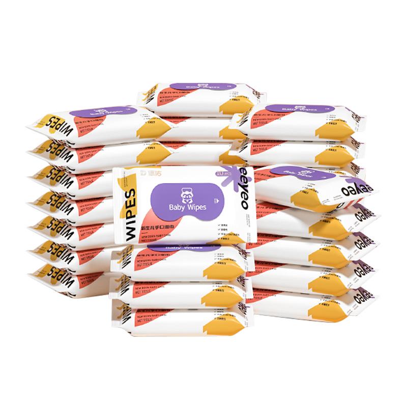 【德佑】婴儿湿纸巾小包10片30包