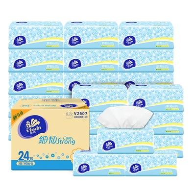 维达细韧抽纸3层100抽X24包卫生纸巾餐巾纸面巾纸家用实惠整装箱