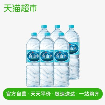 Nongshim Baishanshui Natural Drinking Pure Jellyfish 2L * 6 Bottles / FCL Tea Boiled Rice
