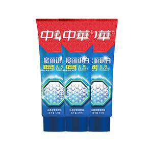 中华金纯魔丽迅白冰晶双重薄荷味牙膏170g×3支新老包装交替
