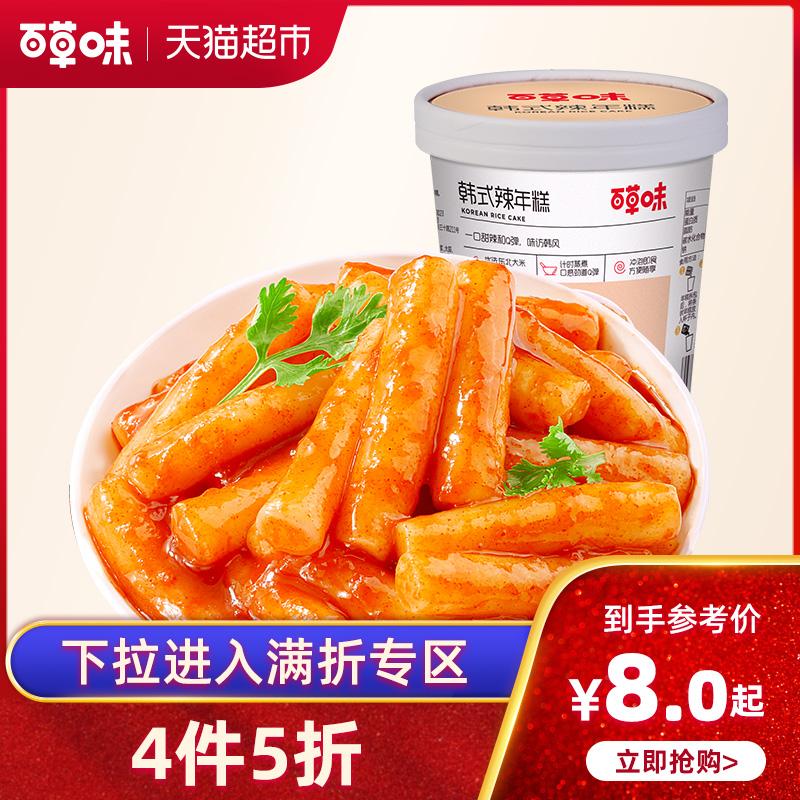 百草味 韩式辣年糕160g甜辣风味特色零食糕点特产美食小吃