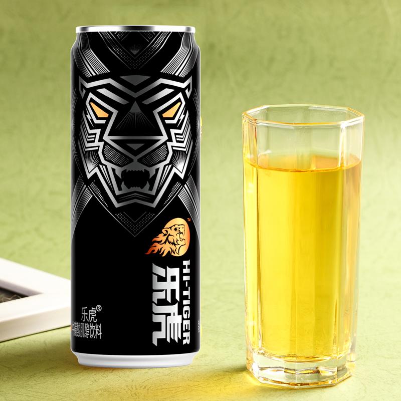新低!猫超次日达,提神抗疲劳:250mlx24罐x2件 乐虎 维生素功能饮料