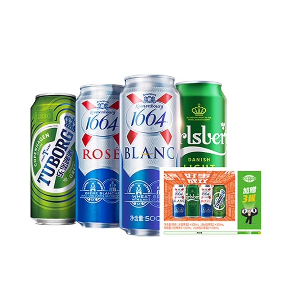 【加量不加价】嘉士伯1664乐堡啤酒500ml*12罐(9+3)混合装礼盒