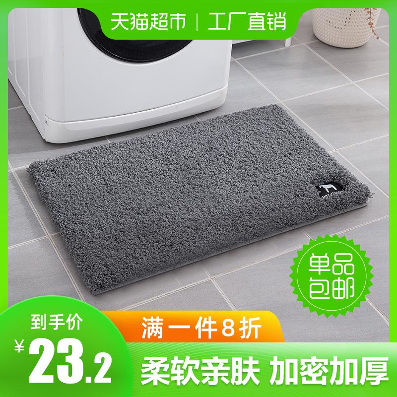 奇雅卫生间门口地毯吸水浴室进门地垫卧室地垫防滑垫冬季单品包邮